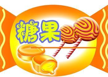 糖果制品:幾種糖果的家庭自制方法