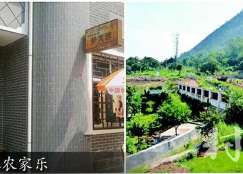 (陕西)梦芙蓉农家乐图文简介