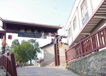 貴州貴陽(貴安新區湖潮)車田湖邊農莊