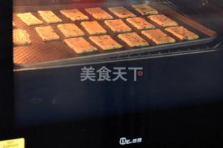 海苔蘇打餅干的做法的手工制作(圖文演示)