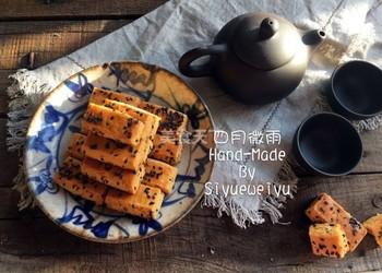 (零食)粗粮芝麻炉果的自制做法【辽宁】