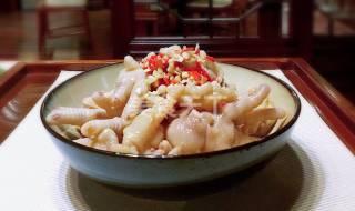 凉拌凤爪的厨房自制法(图文演示)