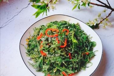 素菜:野菜拼蒸的圖示做法