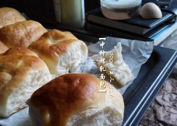 中種煉乳面包的圖示手工做法