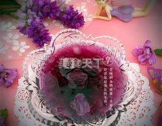 紫薯銀耳湯(飲品)的圖解做法
